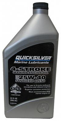 Масло 4-х тактное для всех моторов синтетическое 25W40 (1л)